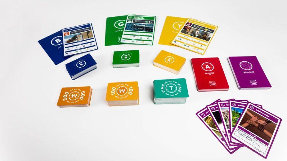 SDGsカード